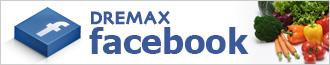 DREMAX facebook